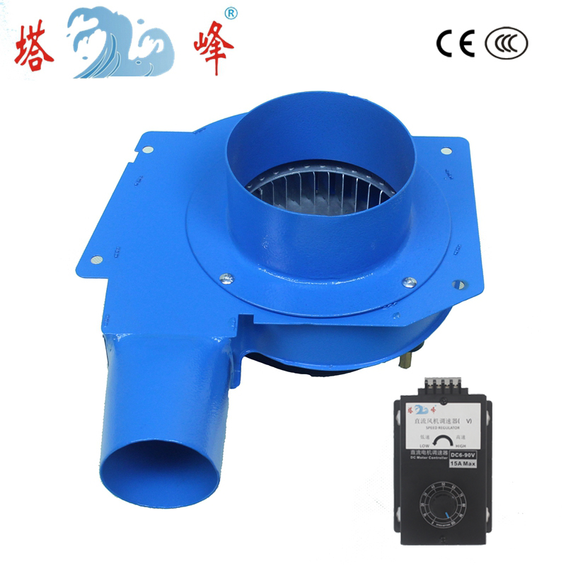 stepless regulating 80w small high pressure DC 12V steel smoke gas suction centrifugal duct blower ventilation