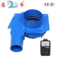 stepless regulating 80w small high pressure DC 12V steel smoke gas suction centrifugal duct blower ventilation fan