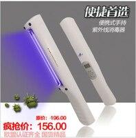 Handheld portable uv stick household sterilizer germicidal lamp