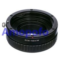 Lens SonyE Mount to
