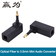 Square Mouth to Round Mouth 3.5mm Digital Fiber Square Port Audio Line for Digital to Analog Converter