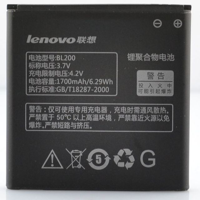 LENOVO A580 WINDOWS 8 DRIVER