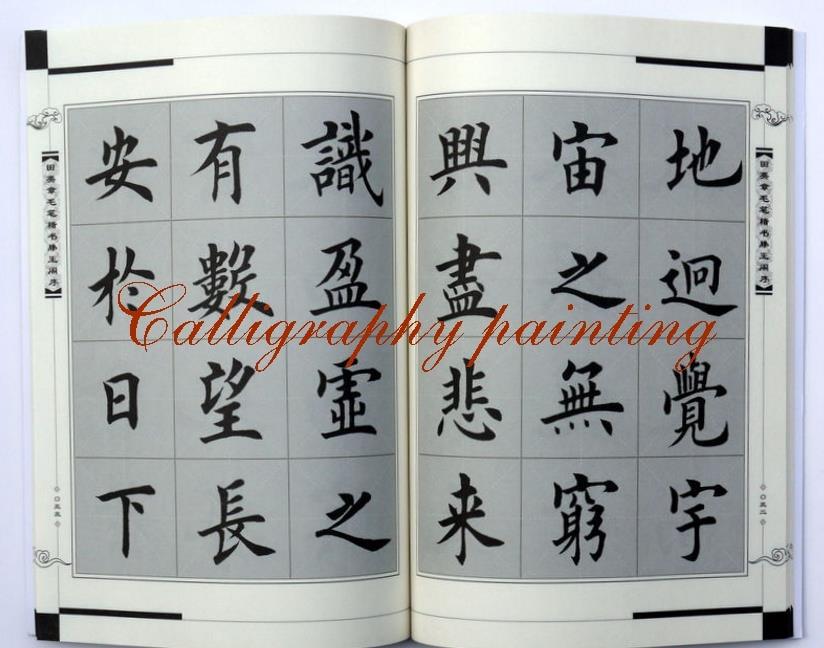 Yan Zhenqin Caráter Msater Arte