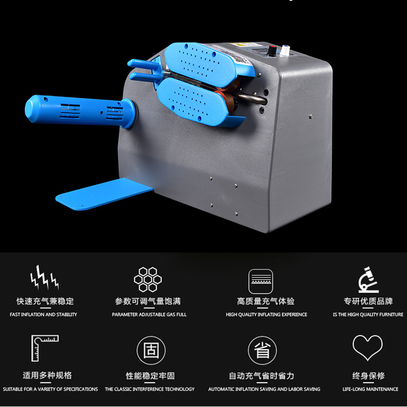 Buffer Air Cushion Machine Adjustable Bubble Bag Continuous Air Bag Automatic Inflatable Machine in Machine Centre from Tools
