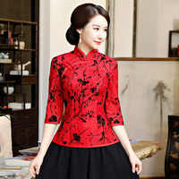 Chinese Red Printed Women Wedding Clothing Elegant Lace Party Evening Shirt Traditional Vintage Female Mandarin Collar Blouse