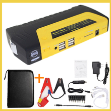 free shipping Super Capacity Car Jump Starter Car Emergency Battery For Gasoline Cars Dual USB Port Power Bank