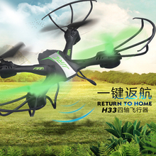 Hot sell Resistance rc helicopter H33 middle 2.4G 4CH Headless Mode One Key Return Remote Control RC Quadcopter Toy vs H31