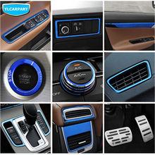 Для Geely Atlas, Boyue, NL3, Emgrand X7 EmgrarandX7 EX7 внедорожник, автомобиль интерьера яркий кадр, состояние автомобиля ручка