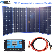 320w 300w 6v/12v solar panel flexible foldable home kit portable battery charger outdoor usb 5v for RV car camping travel China
