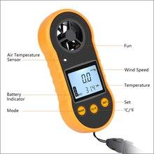 Portable Anemometer Lcd Digital Wind Speed Meter