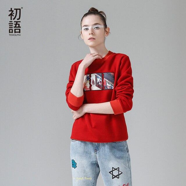 Toyouth осень 2017 г. новые толстовки женщин с длинным рукавом o-образным вырезом пуловеры случайные свободные топы