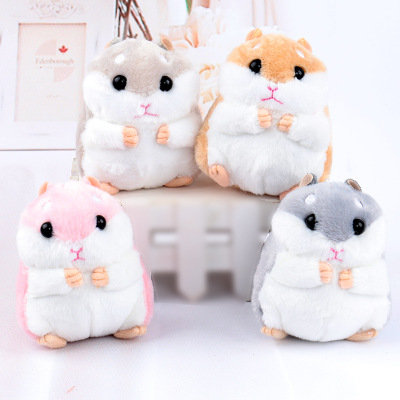 10cm Cute Plush Toys New cute soft plush hamster doll jewelry bag key pendant grasping machine plush hamster doll