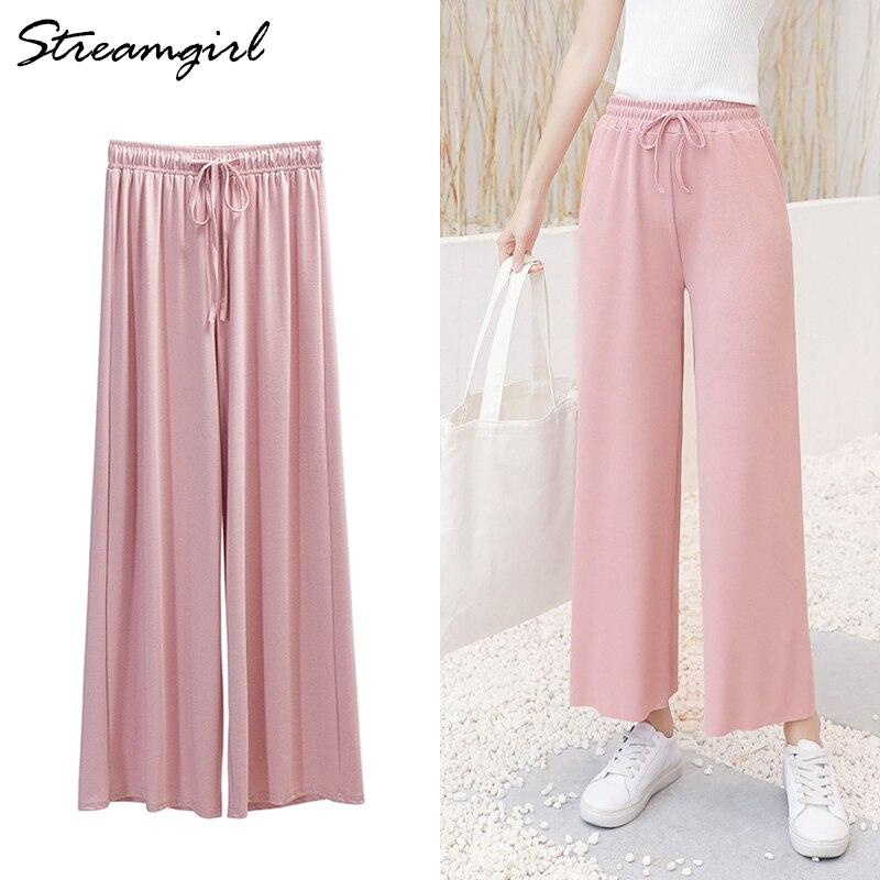 Streamgirl High Waist   Wide     Leg     Pants   Women 2019 Summer Trousers Women Casual Knit   Wide     Pants   Polyester Elastic Waist Pantaloon