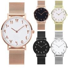 Reoulions Роскошные модные арабские цифры розовое золото Для женщин Часы Нержавеющаясталь кварцевые наручные часы Женская обувь Часы Montre Femme