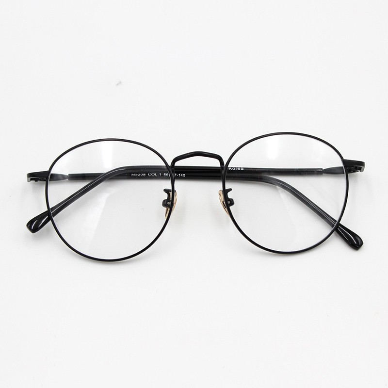 Titanium Eyeglass Frames China : Online Buy Wholesale titanium frameless glasses from China ...
