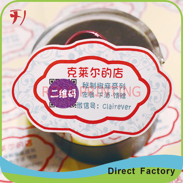 High quality custom printing adhesive sticker rollswaterproof adhesive custom logo stickers