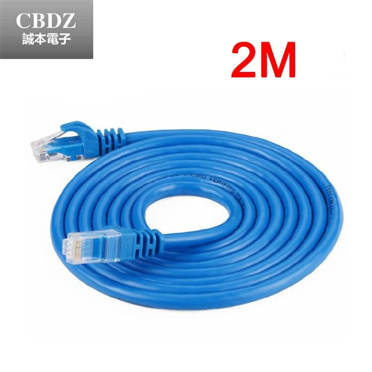 2M RJ45 CAT5 CAT5E Ethernet LAN Network Net Working Cable M To M Patch LAN Cord  Free Shipping CBDZ