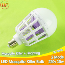 2Mode Light UV Trap Electric Shock LED Mosquito Killer Lamp Bulb 220v 15w Insect Wasp Pest Fly Outdoor Indoor Kitchen Greenhouse
