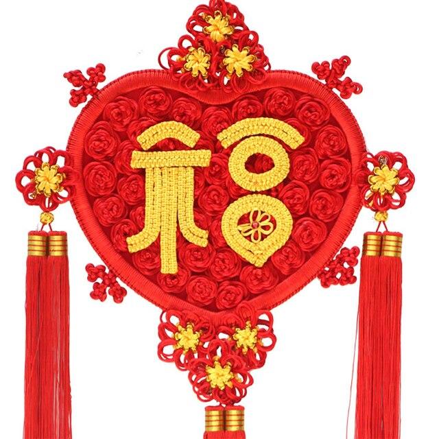 Красный китайский узел кисточкой кулон подарок на Новый год для счастья бытовой новоселье новый дом декоративные китайские характеристики