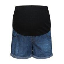 SAGACE шорты, джинсовые штаны, шорты для беременных женщин, летняя одежда с высокой талией, Прямая поставка Apl22