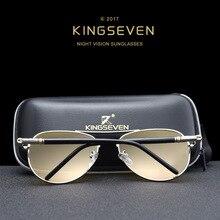 2018 Mens Polarized Night Driving Sunglasses