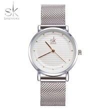 Shengke модный бренд Наручные часы Для женщин Нержавеющаясталь группа женское платье часы Для женщин кварц-часы Relogio Feminino Новый SK