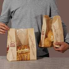 100 pcs kraft paper bag with window Baking Packaging Donut Leisure Food bread bags Toast Bag Printed Package for Bakery 100 pcs bread bag 57x10x4cm kraft paper food packaging bakery baking baguette paper bread bags with window customized supplier