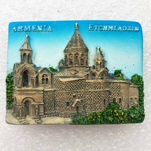 цена на Armenia Emchinazin Cathedral Memorial Memory Sticker