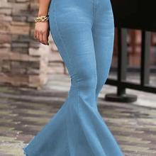 BIUZKO Sexy Casual High Waisted Slim Women Vintage Wide Leg Flared Jeans Office Lady