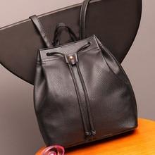 Women Bag Fashion Drawstring Satchel For School Bag Backpack Ladies Bucket Bag Travel Softback High Quality Mochila Feminina