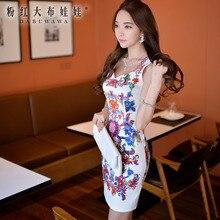 dabuwawa 2016 new summer dress slim fashion casual short sleeveless white printed vest dresses women short pink doll