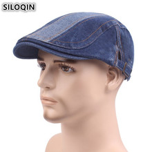 SILOQIN Adjustable Size 100% Cotton Washed Denim Berets For Men Women Retro Distressed Tongue Cap Unisex Vintage Visor Hat