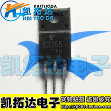 Si  Tai&SH    K3265 2SK3265  integrated circuit