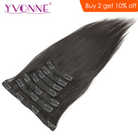 YVONNE Straight Clip In Human Hair Extensions Brazilian Virgin Hair 7 Pieces 120g/set Natural Color