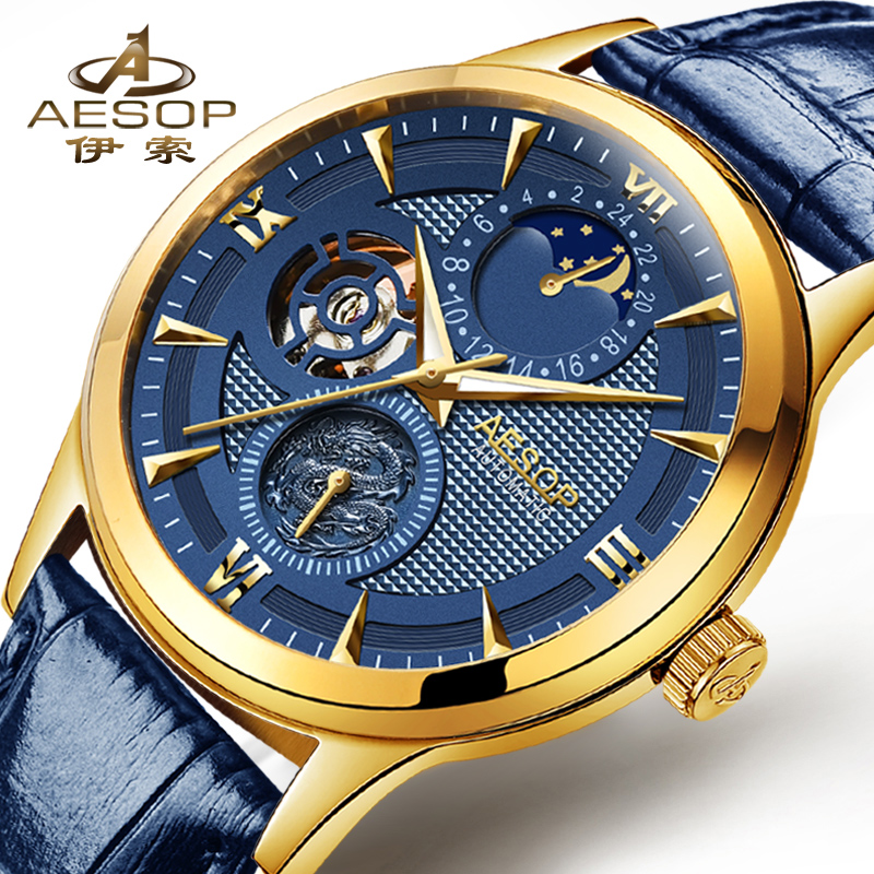 Men's Fashion Casual Sport Automatic Mechanical Watch Mens Watches Top Brand Luxury Leather Drop Shipping Wristwatch Male Clock luxury top brand leather mens mechanical watch hollow skeleton automatic fashion watch male clock luminous date sport wristwatch