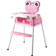 Cadeira de jantar de plástico do bebê cadeira alta cadeira de assento de criança cadeira de alimentação do bebê chaise haute bebe silla para comer bebe venda ajustável