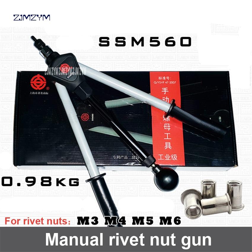 Riveter Rivet Nut Gun Double The Riveter SSM560 Manual Rivet Nut Gun Manual Rivet Nut Gun Riveter Pull Cap Gun  M3, M4, M5, M6