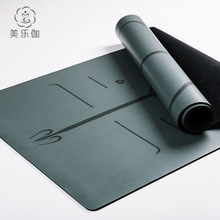 Professional yoga mat fitness mat natural rubber PU position line yoga mat anti-skid widened extended yoga mat