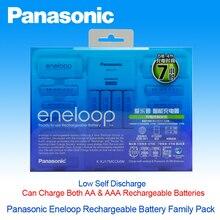 Panasonic alto rendimiento aaa * 4 aa * 6 batería recargable de carga inteligente paquete de la familia
