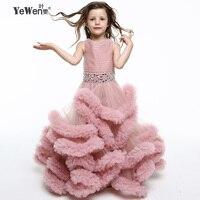 Cloud Flower Girl Dress Baby Cloudy Long Tail Puffy Ball Gown Flower Girl Dress Plus Size