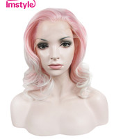 Drag queen Synthetic cosplay wigs Imstyle Wavy Pink White color 16 inches short lace front wig