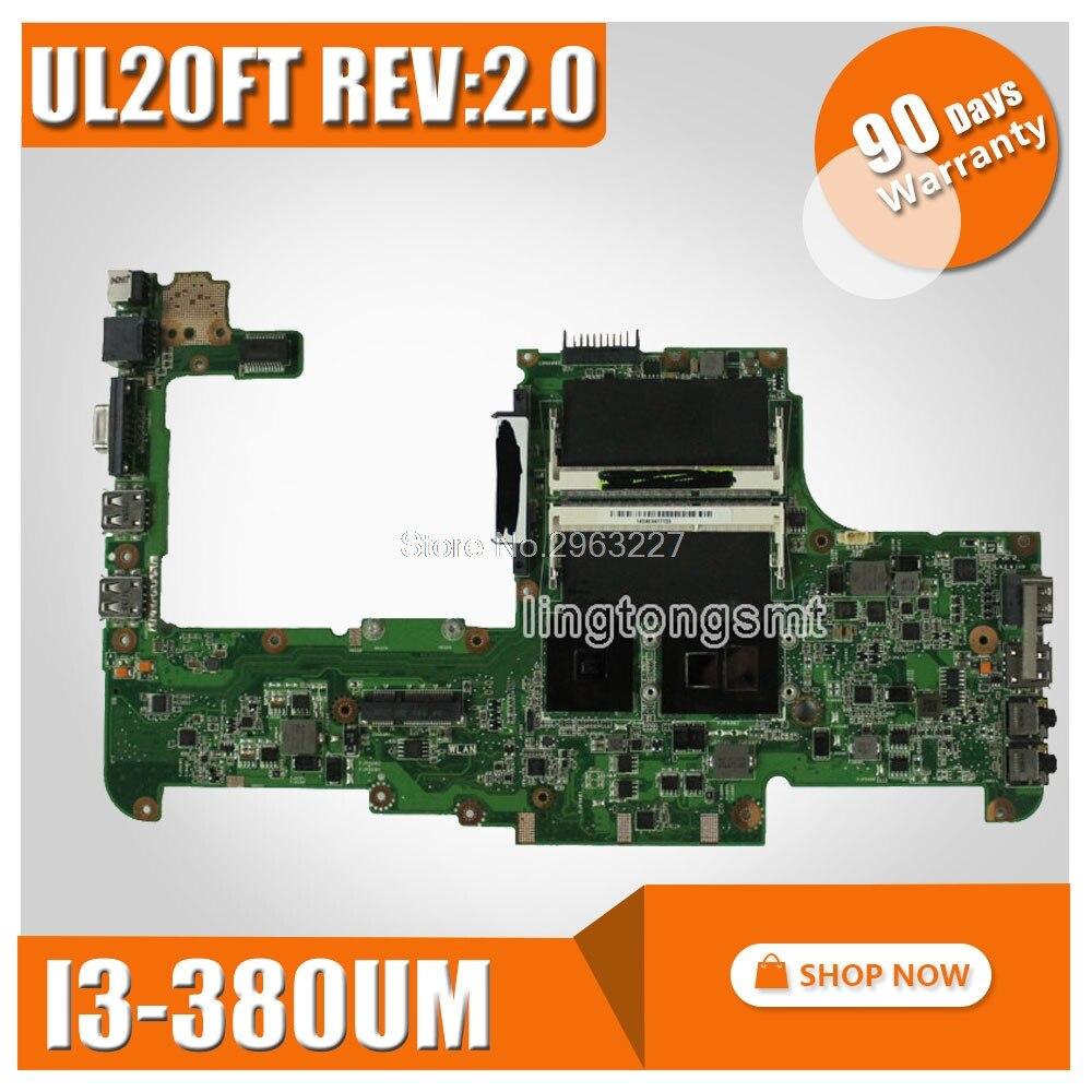 Asus の UL20FT REV: 2.0 HM55 CPU I3 380UM メインボード UL20FT ノートパソコンのマザーボード I3 380UM CPU HM55 REV: 2.0 100% テスト  グループ上の パソコン & オフィス からの マザーボード の中 1