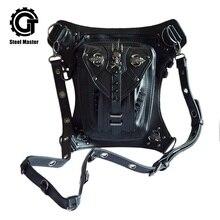 Retro Rock Skull Waist Bag Gothic Leather Fanny Pack Vintage Rock Shoulder Leg Bag Men Women Unisex Phone Holster Bags