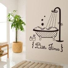 Купить с кэшбэком Home Decaration Wall Sticker Bathroom Stickers For Doors Home Shower Room Decor Removable PVC Plane Art Vinyl Mural 57cm x 71cm
