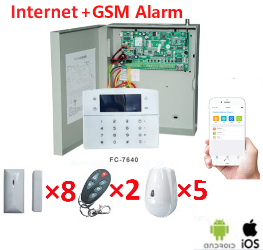Wired Alarm Systems | Wireless Wired Security Alarm System 8 Wired Zones 32 Wireless