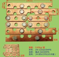 Supplying Chinese Manufacturing 24V 36V 48V 60V 72V 80V 96V 300A Home Made GE304 DC Steering Contactor Kits for EV100
