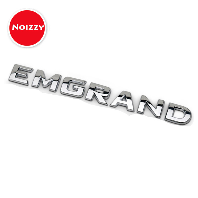 эмгранд ес7 купить в Китае