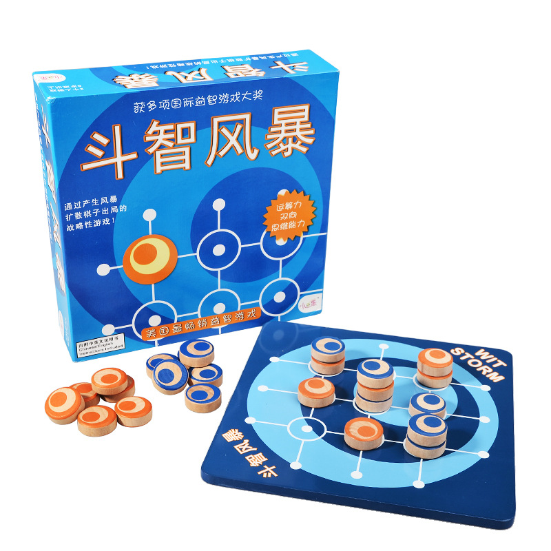 Candice guo wooden toy funny chess game wit storm board Desktop games children intelligence christmas present birthday gift 1set