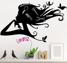 Vinyl Sticker Beauty Hair Salon Wall Decals Beautiful Girl Art Mural Window Poster AY710