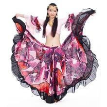 Belly Dance Chiffon Tribal Bohemia Gypsy 2 Pieces SetLong Skirt Full Circle Dress and Top